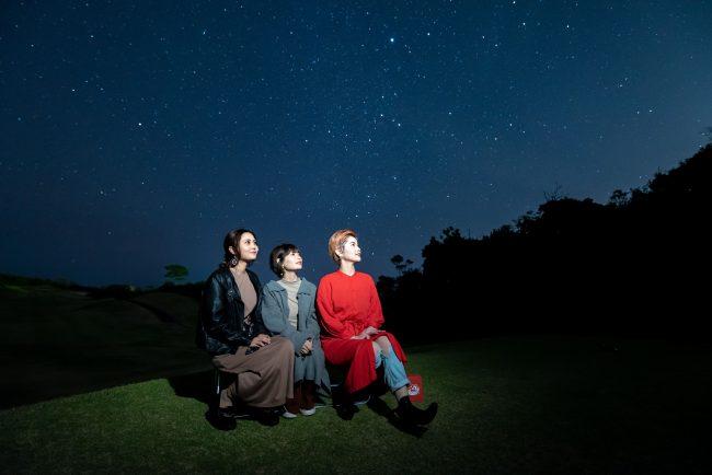 星空観察 沖縄 旅行 カップル
