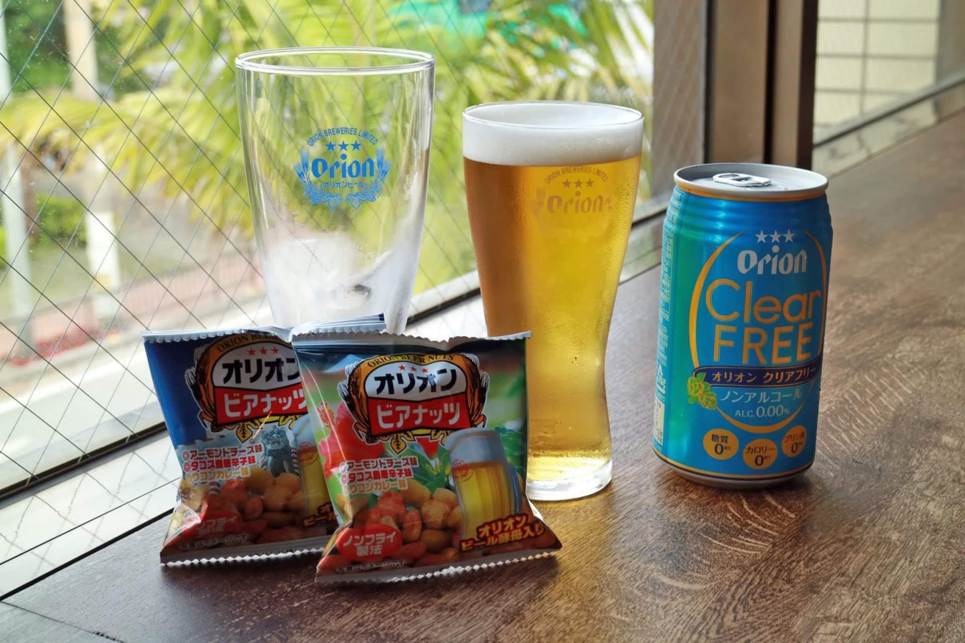 オリオン ビール 夏 9月 10月 値下げ 安い 安く 沖縄 旅行 お得 安価