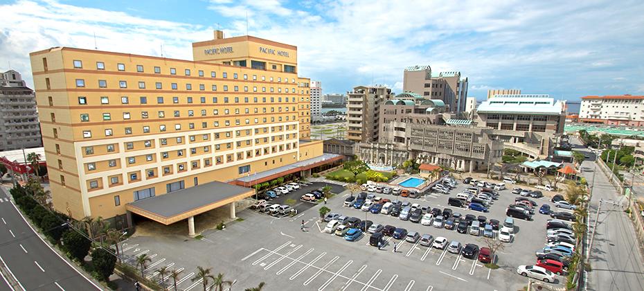 那覇のリゾートホテル「パシフィックホテル沖縄」