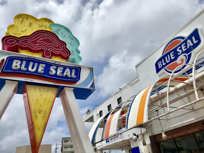 沖縄ブルーシールアイスクリーム牧港本店