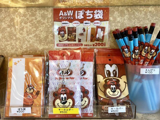 A&W牧港店