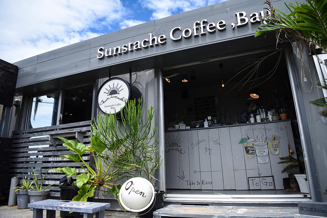 Sunstache Coffee,Bay うるま市 沖縄 コーヒー おすすめ