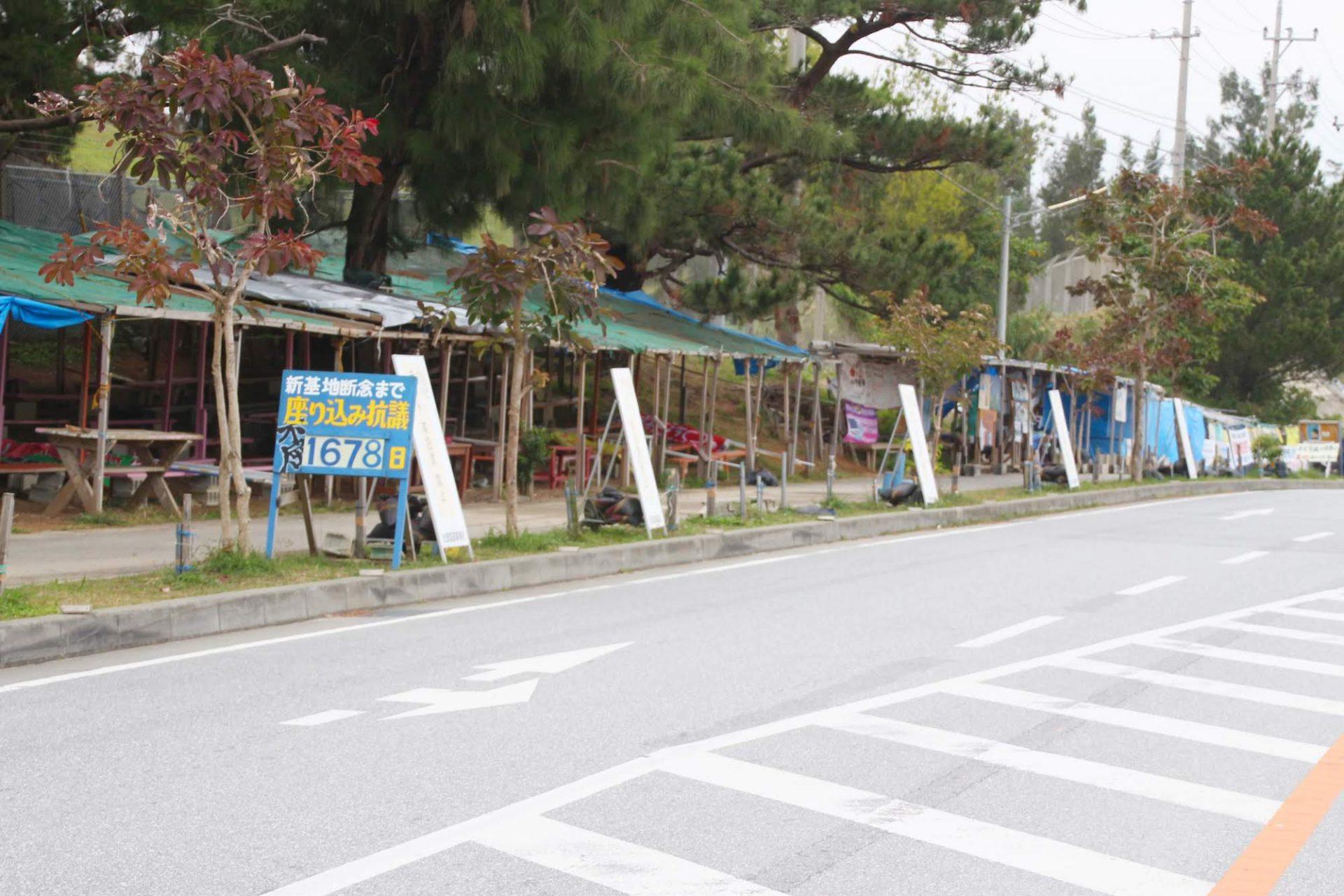 米軍キャンプ・シュワブのゲート前