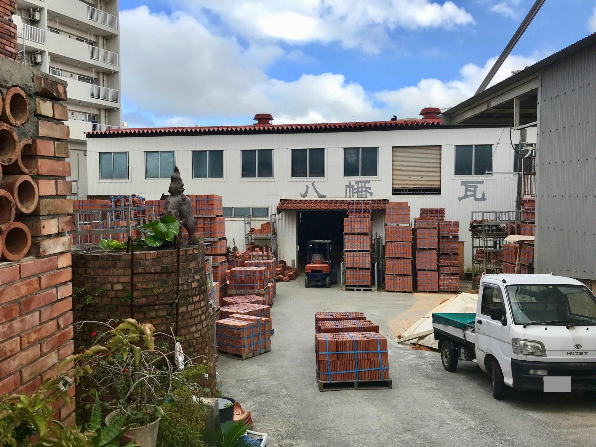 八幡瓦工場