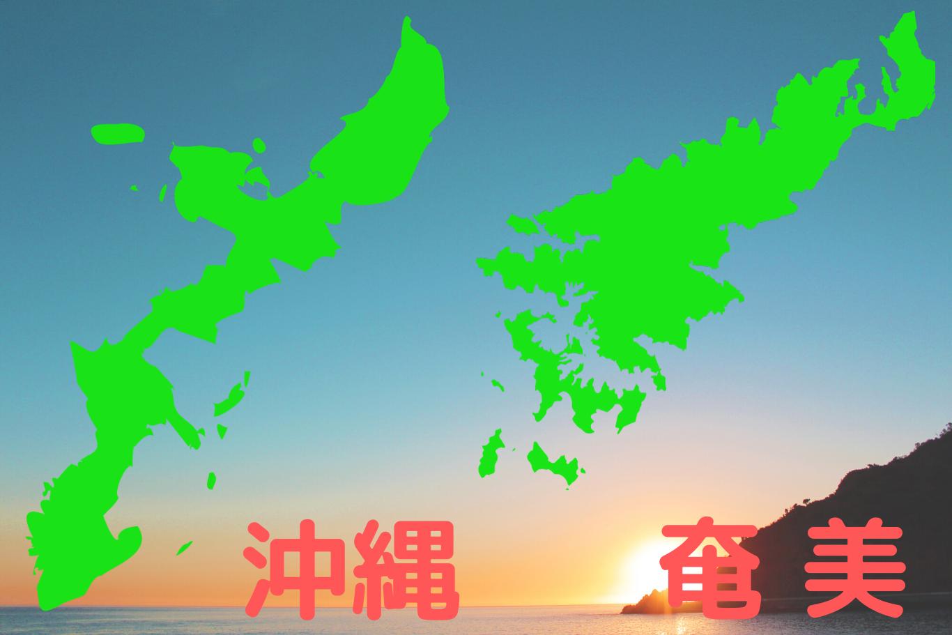 島の大きさと人口