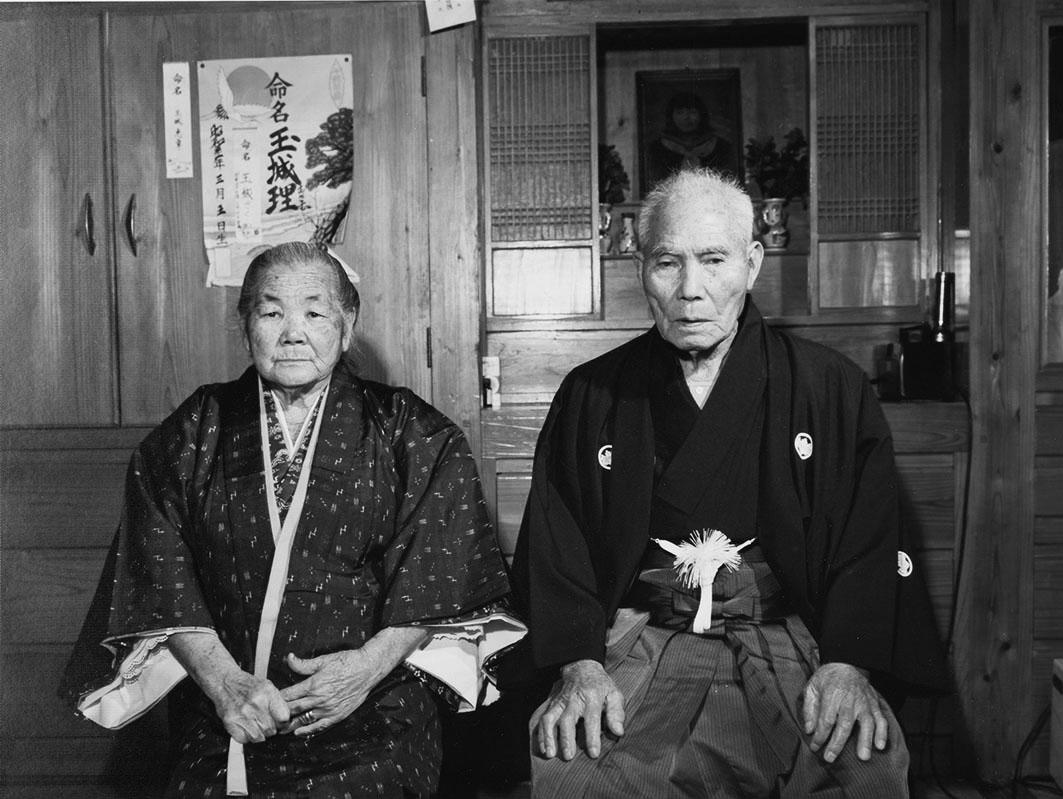 1979年撮影の曾祖父夫婦写真
