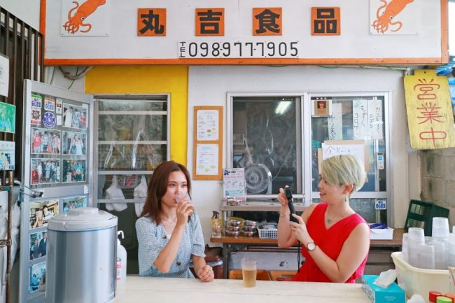 丸吉食品 うるま市 ランチ カフェ