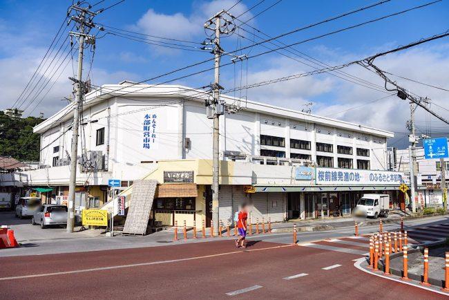 本部町営市場 沖縄 一人 ひとり 旅 男 観光 旅行