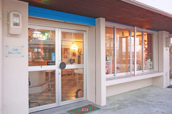 宜野湾 バー Café Bleu Clair