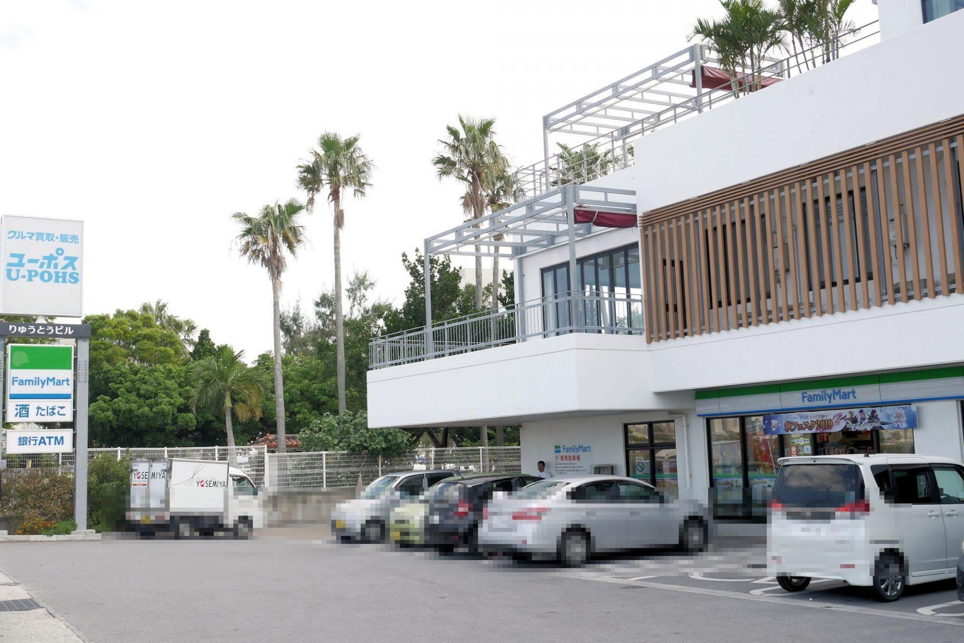 ファミリーマート奥武山店