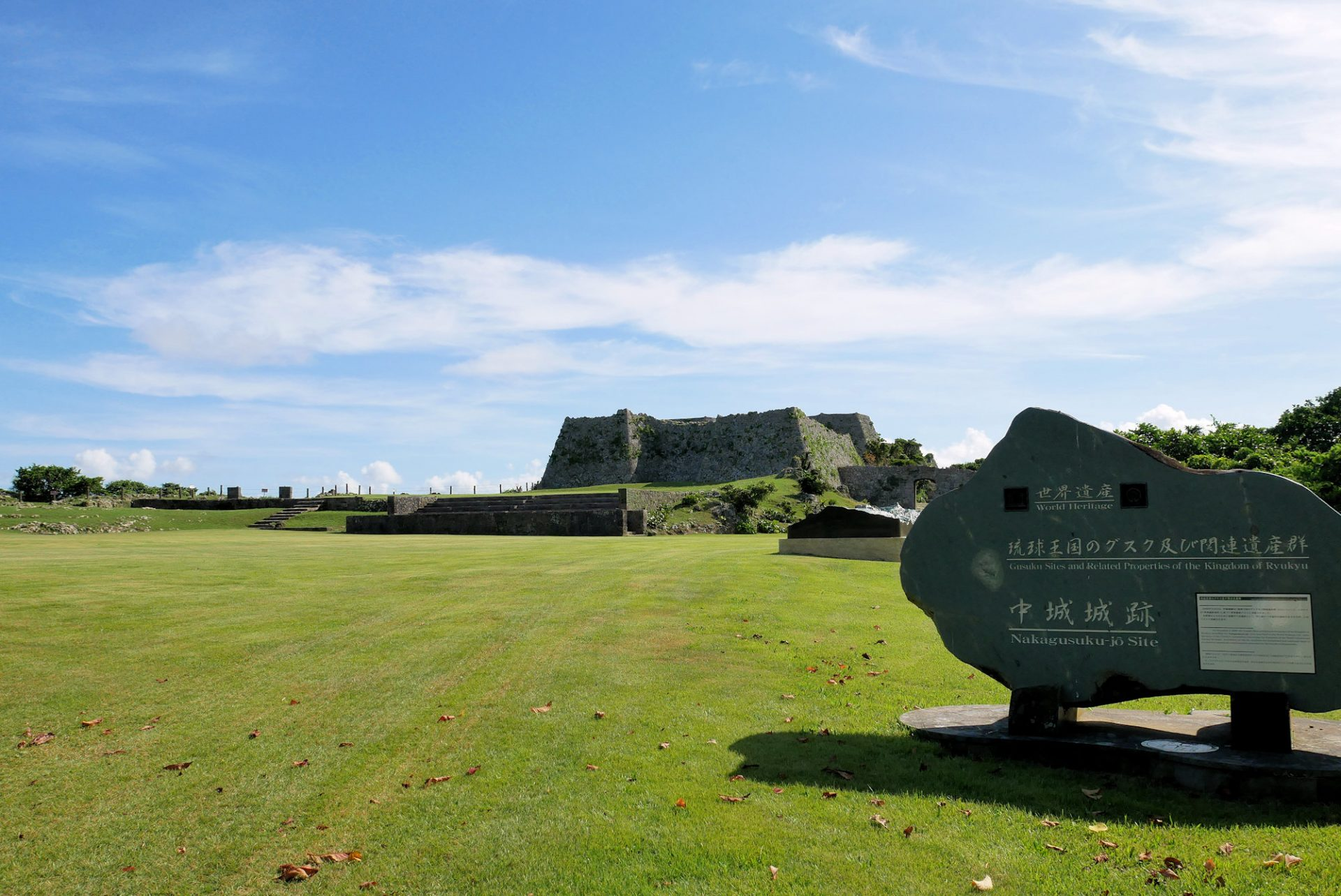 中城村 世界遺産 中城城跡 沖縄 観光 旅行 歴史