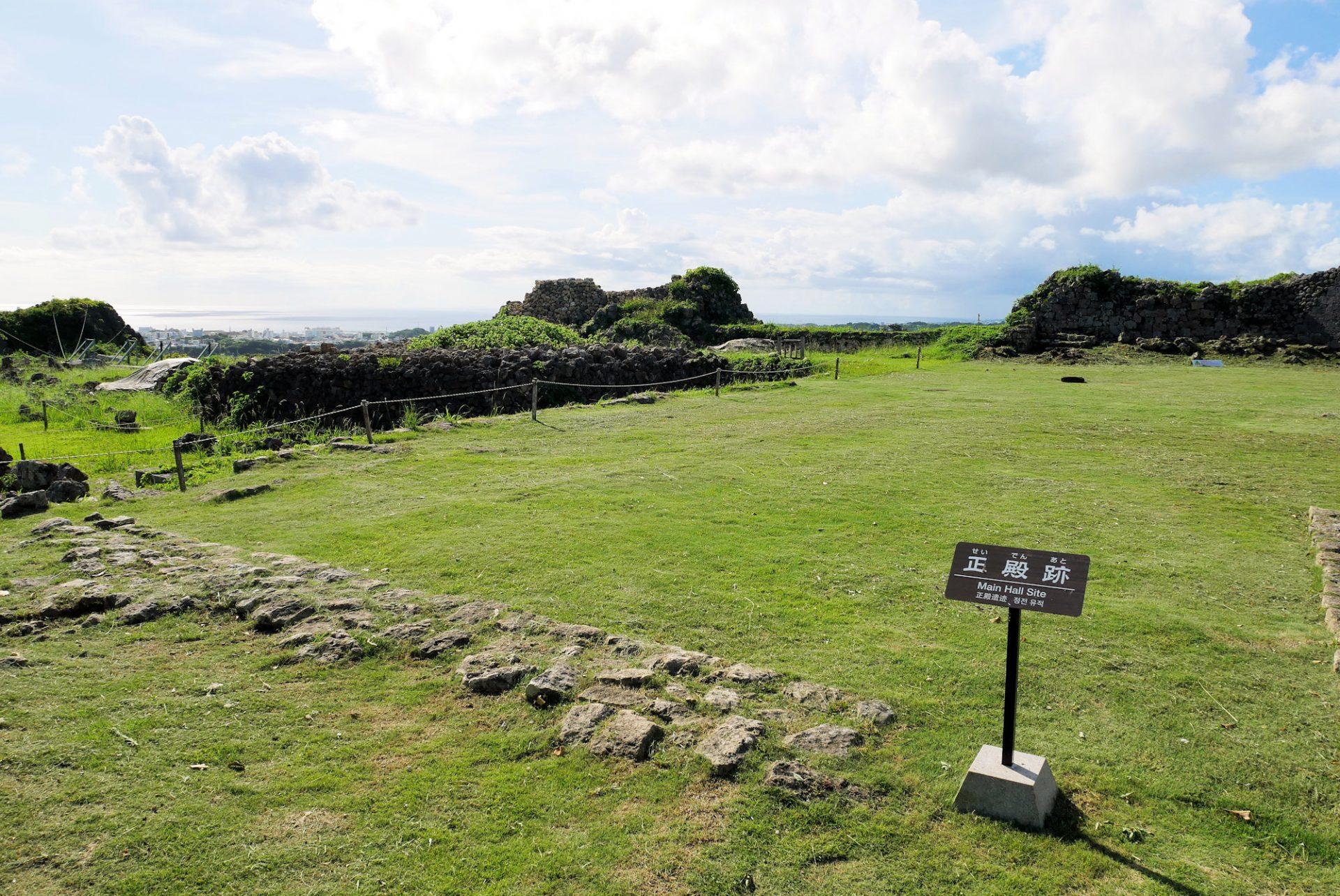 一の郭 正殿跡 中城村 世界遺産 中城城跡 沖縄 観光 旅行 歴史