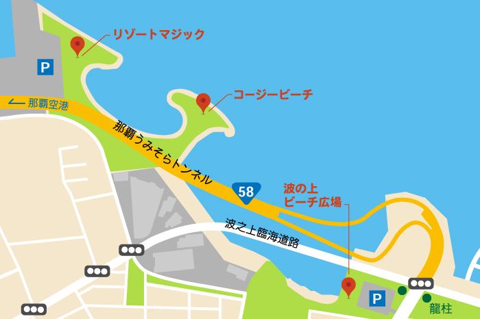 波の上地図