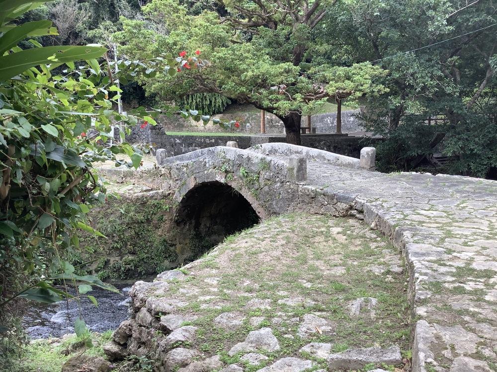 沖縄 普天間参詣道 当山橋