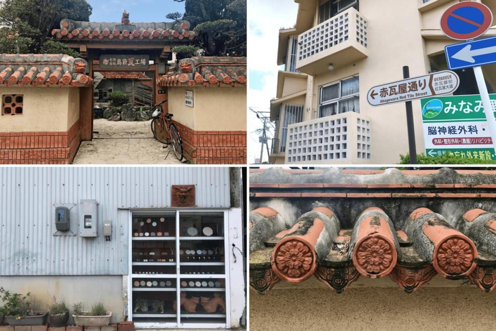 赤瓦屋通り 与那原町 沖縄 南部 観光 おすすめ 旅行 スポット 地