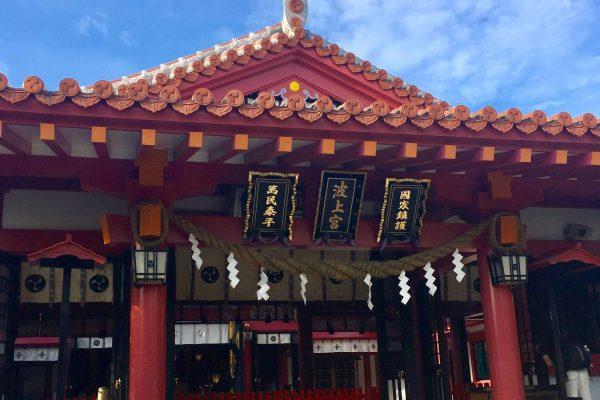沖縄の神社「琉球八社」の御朱印巡り!波上宮編 イメージ