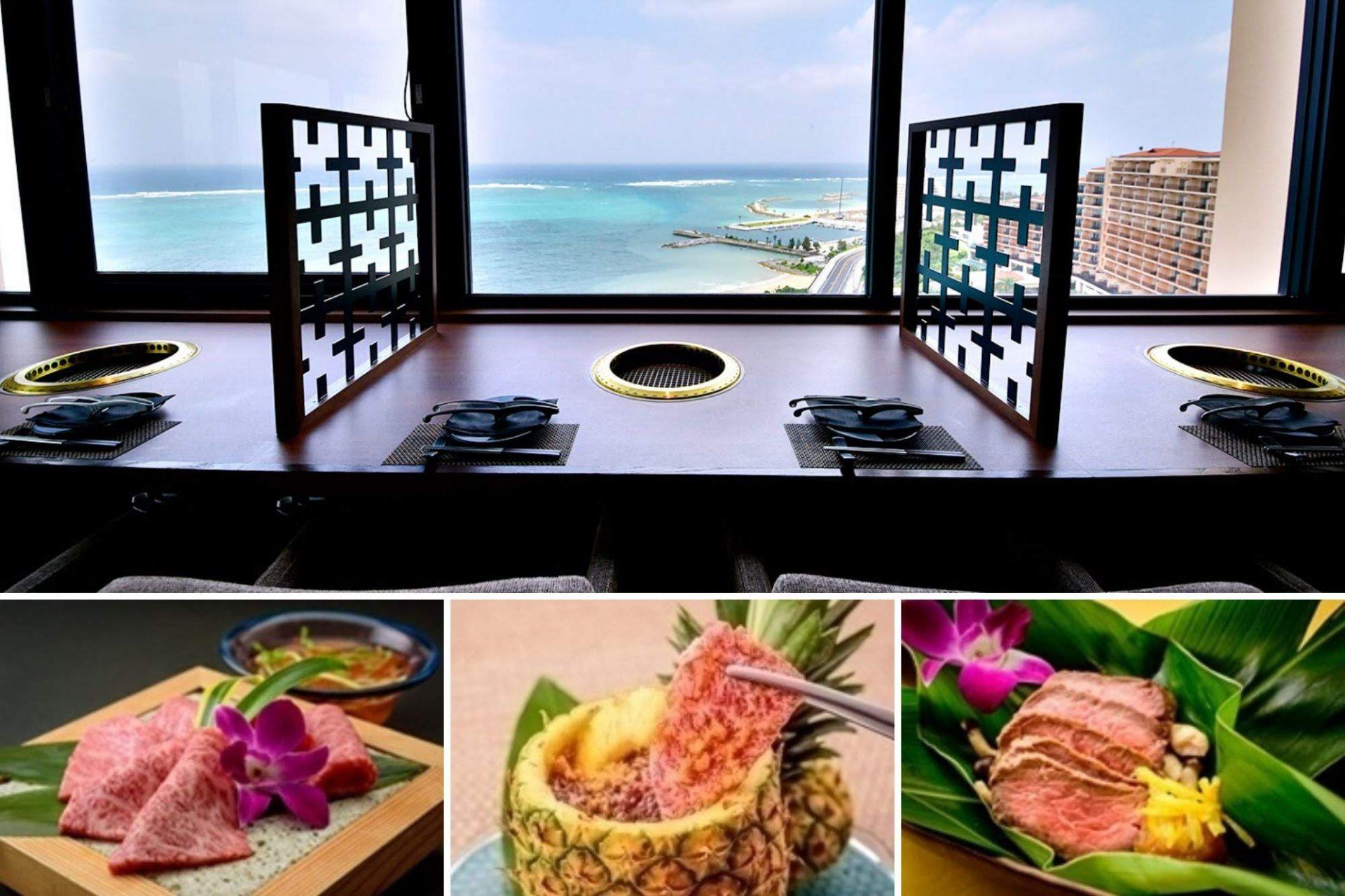 カフー リゾート フチャク コンド・ホテル 沖縄 ホテル ディナー