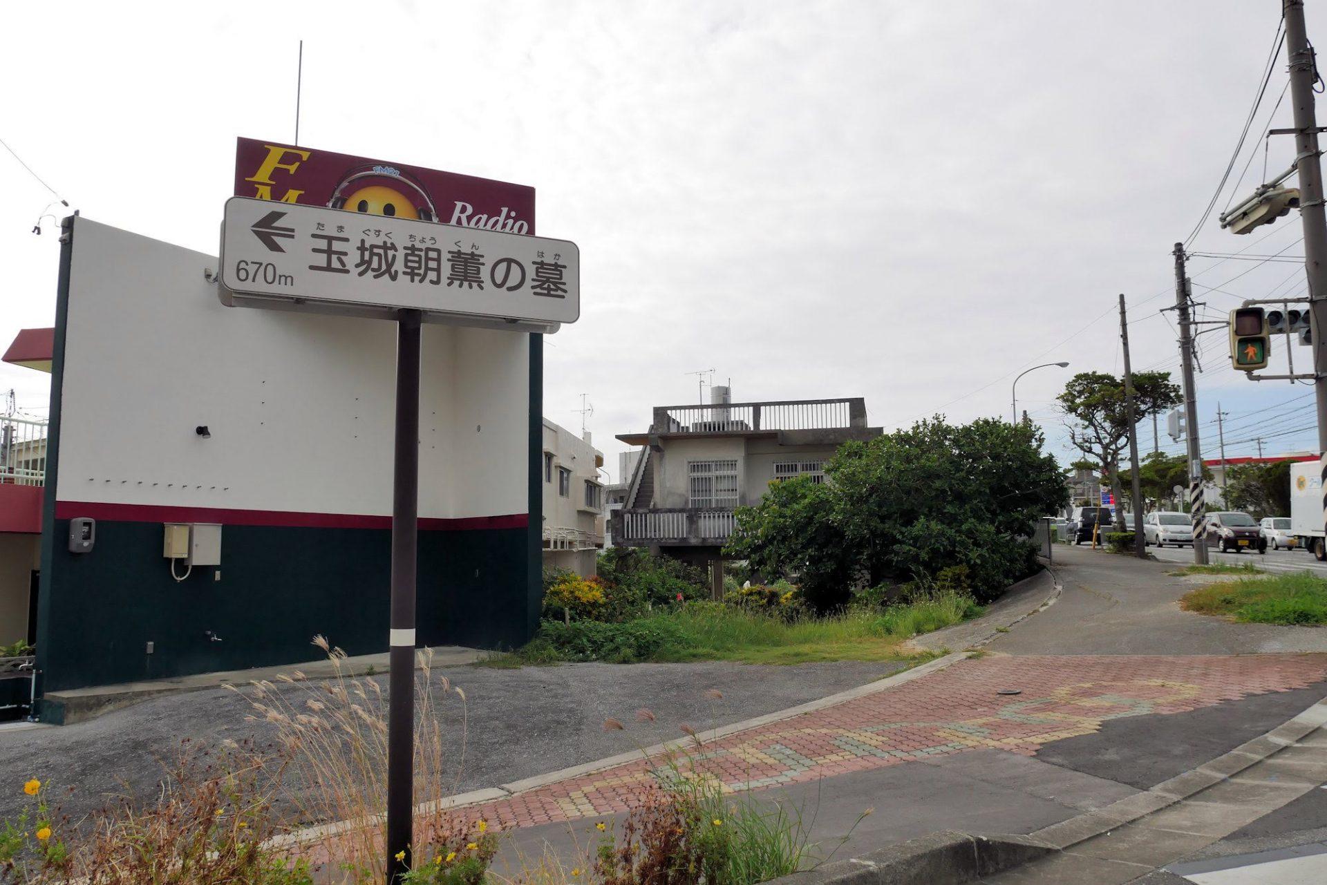 浦添前田駅 ゆいレール 延伸 浦添市 駅