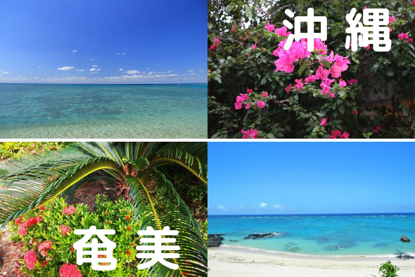 島の気候と風景