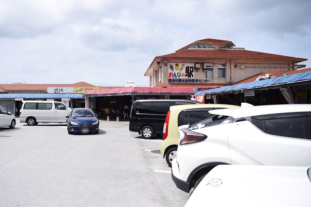 おんなの駅 なかゆくい市場 おすすめ スポット 恩納村 観光 旅行 沖縄