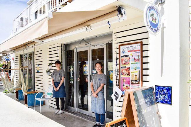 沖縄 海 カフェ HAMMOCK CAFE LA ISLA 瀬長島