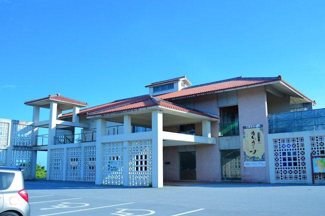 ぬちまーす観光製塩ファクトリー ぬちうなー うるま市 観光 旅行 沖縄