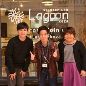 沖縄市 コワーキング Startup Lab Lagoon
