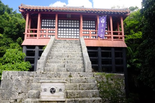 那覇 神社 沖縄 琉球八社 末吉宮