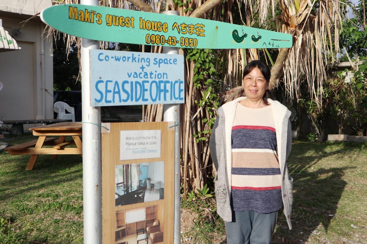 シーサイドオフィス 国頭村 観光 沖縄 旅行 おすすめ