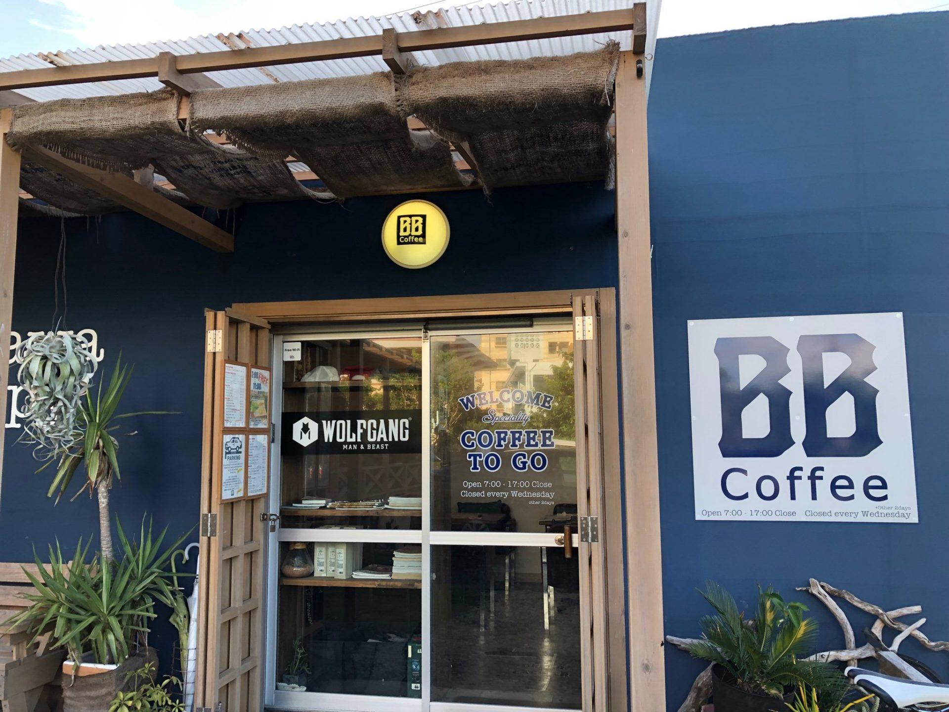 BBcoffee 沖縄市 沖縄 コーヒー おすすめ