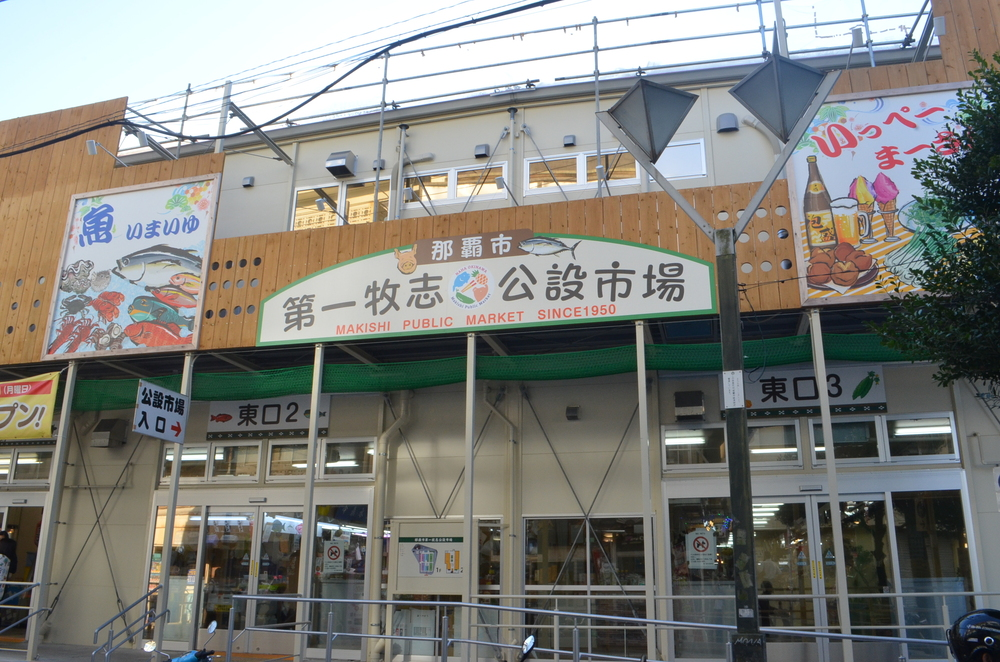 沖縄 観光 名所  那覇市 第一牧志公設市場