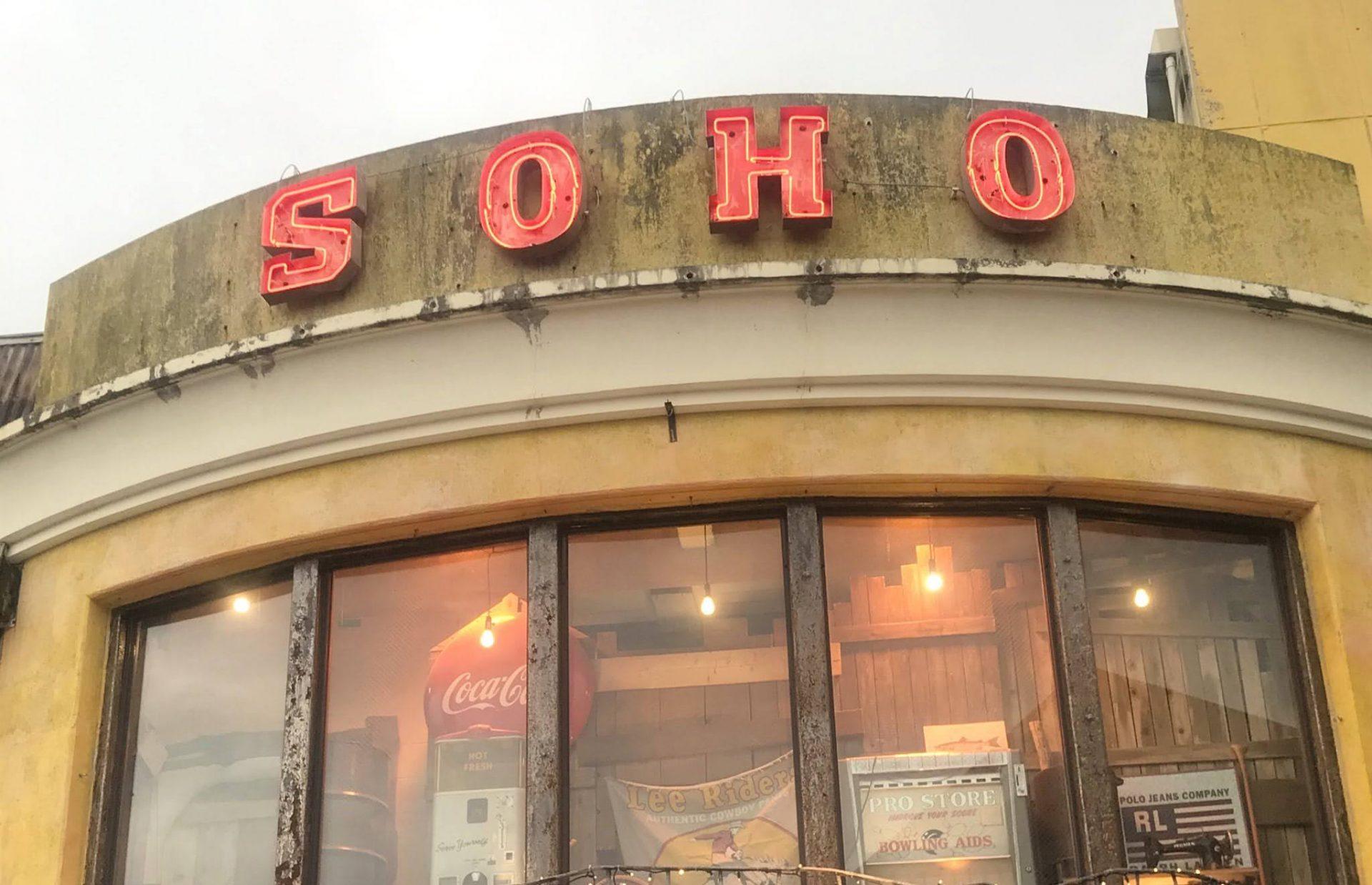 ソーホー SOHO 北谷町 沖縄 おすすめ 雑貨屋