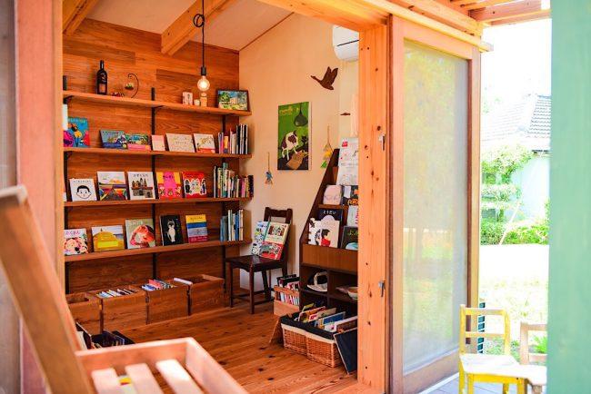 ちいさな絵本屋Polaris 名護市 沖縄 子供 遊び場 子ども 子連れ 家族