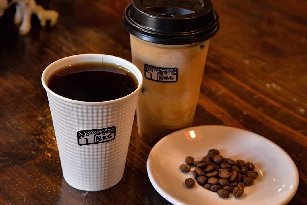 豆ポレポレ 沖縄市 沖縄 コーヒー おすすめ