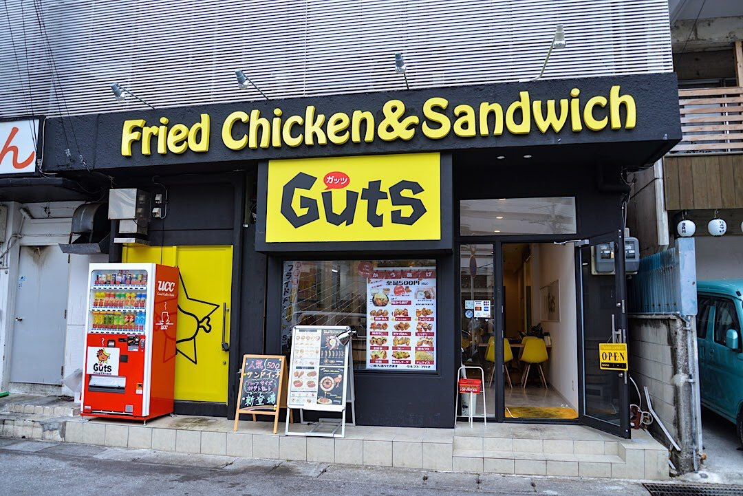 Friedchicken & Sandwich Guts
