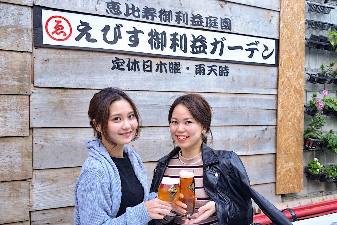 えびす御利益ガーデン 那覇市 クラフトビール 沖縄