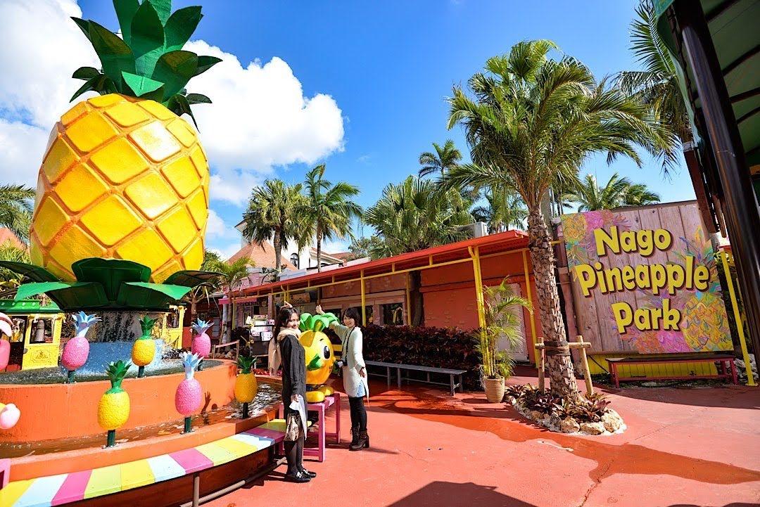 ナゴパイナップルパーク 沖縄 ファミリー 子連れ 家族
