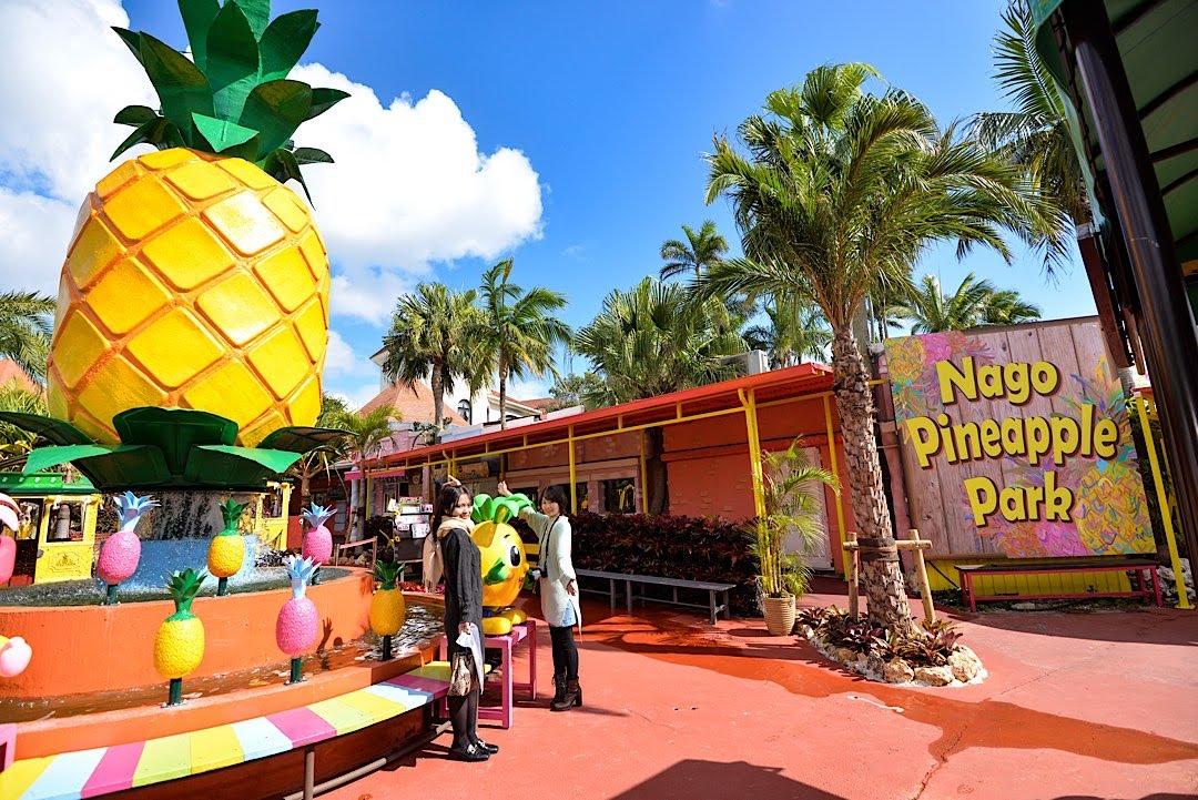 名護市 ナゴパイナップルパーク 沖縄 北部 観光 おすすめ 旅行 スポット 地