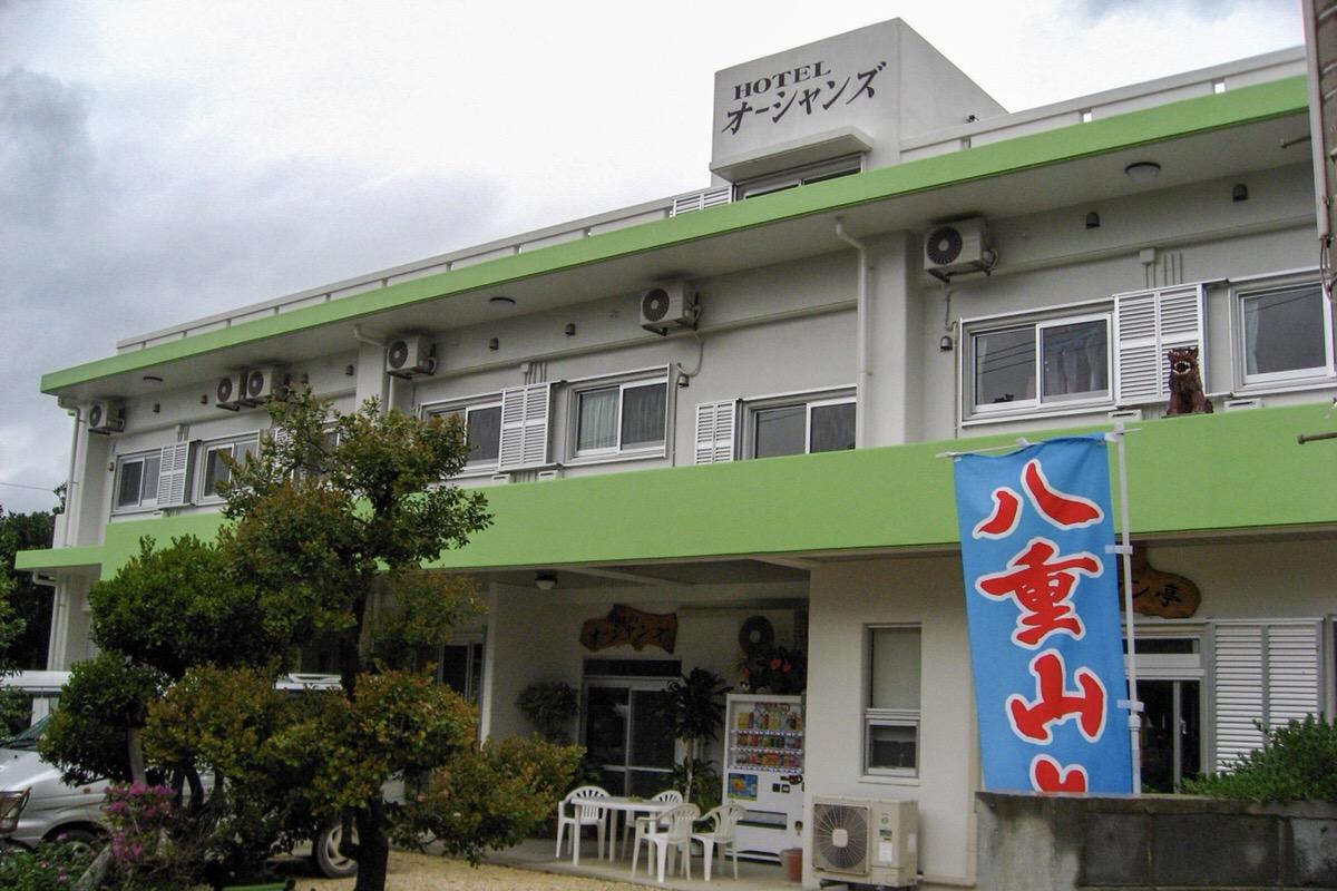 ホテルオーシャンズ 波照間島 観光 旅行 沖縄 離島 おすすめ
