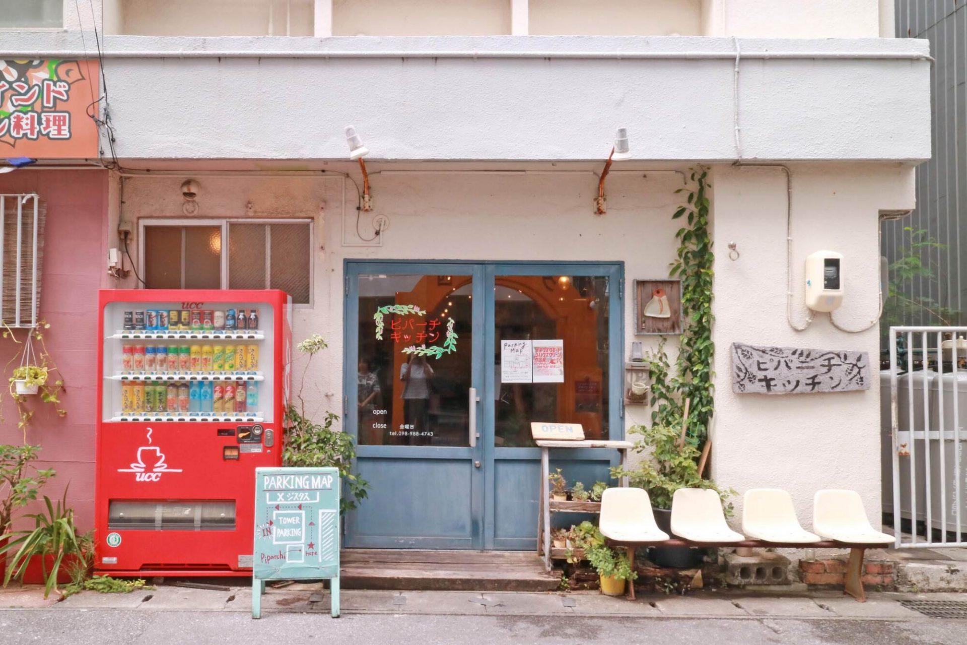 ピパーチキッチン 那覇市 沖縄 人気 カフェ