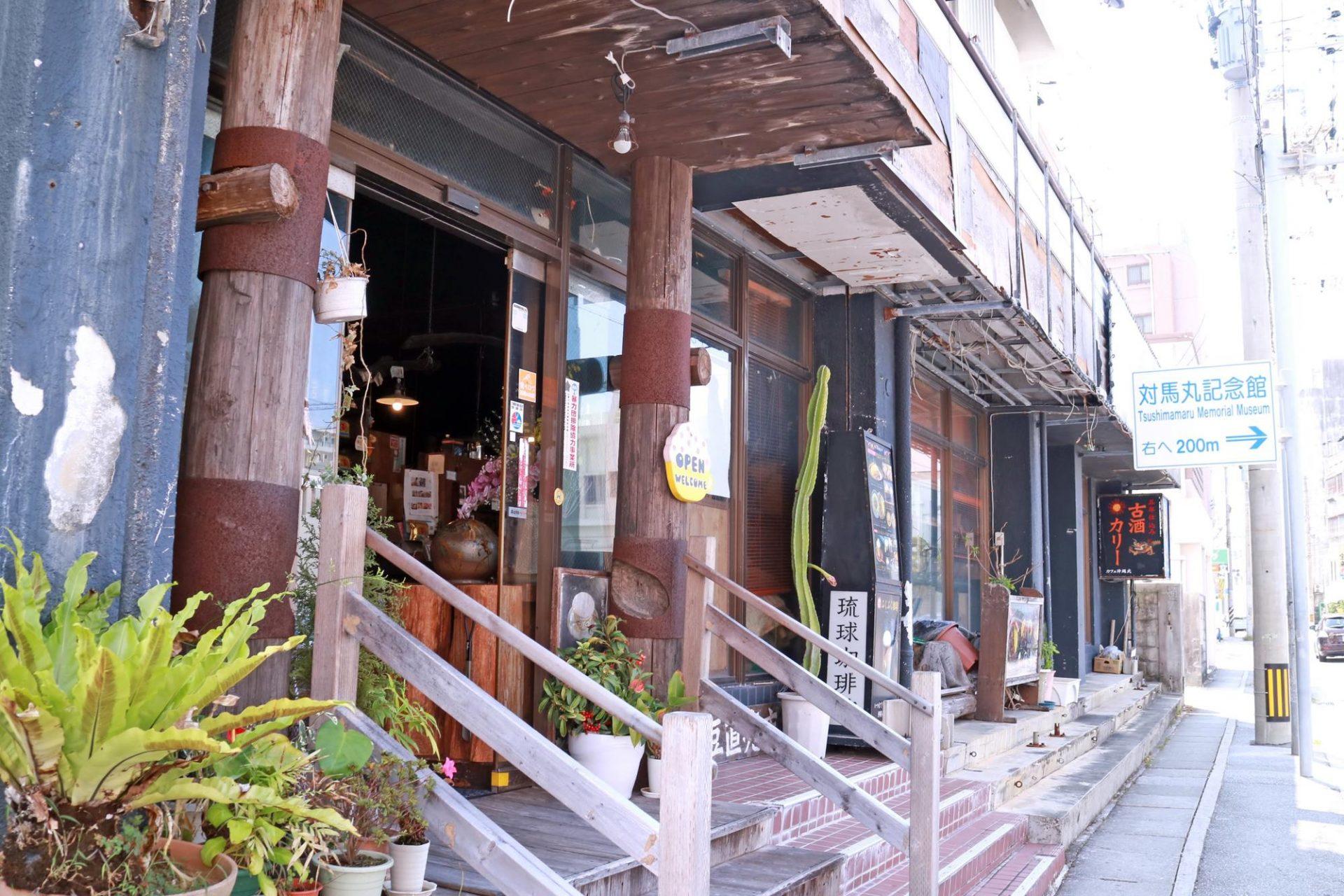 カフェ沖縄式 那覇市 旭橋 波の上ビーチ 散策 街歩き