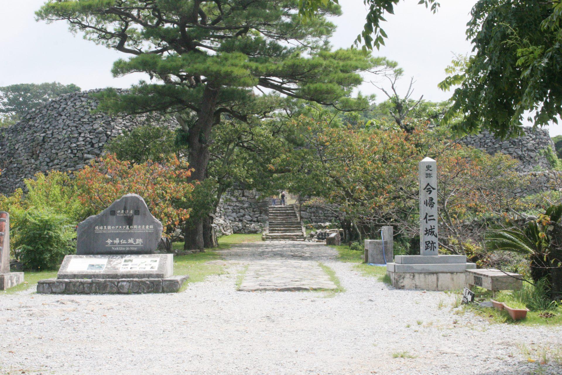 今帰仁城跡 沖縄 北部 観光 おすすめ 旅行 スポット 地
