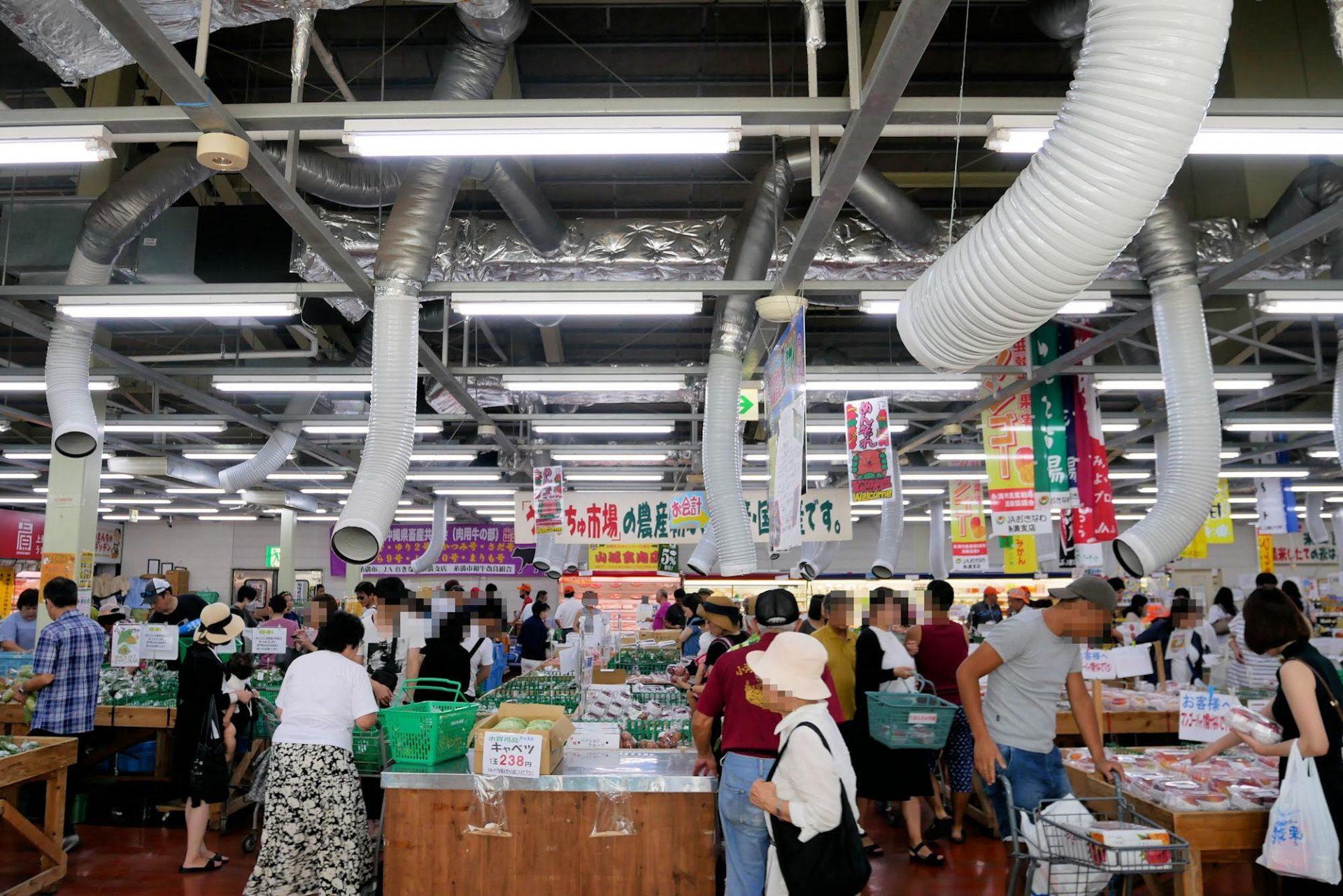 うまんちゅ市場 糸満 ファーマーズマーケット 店内