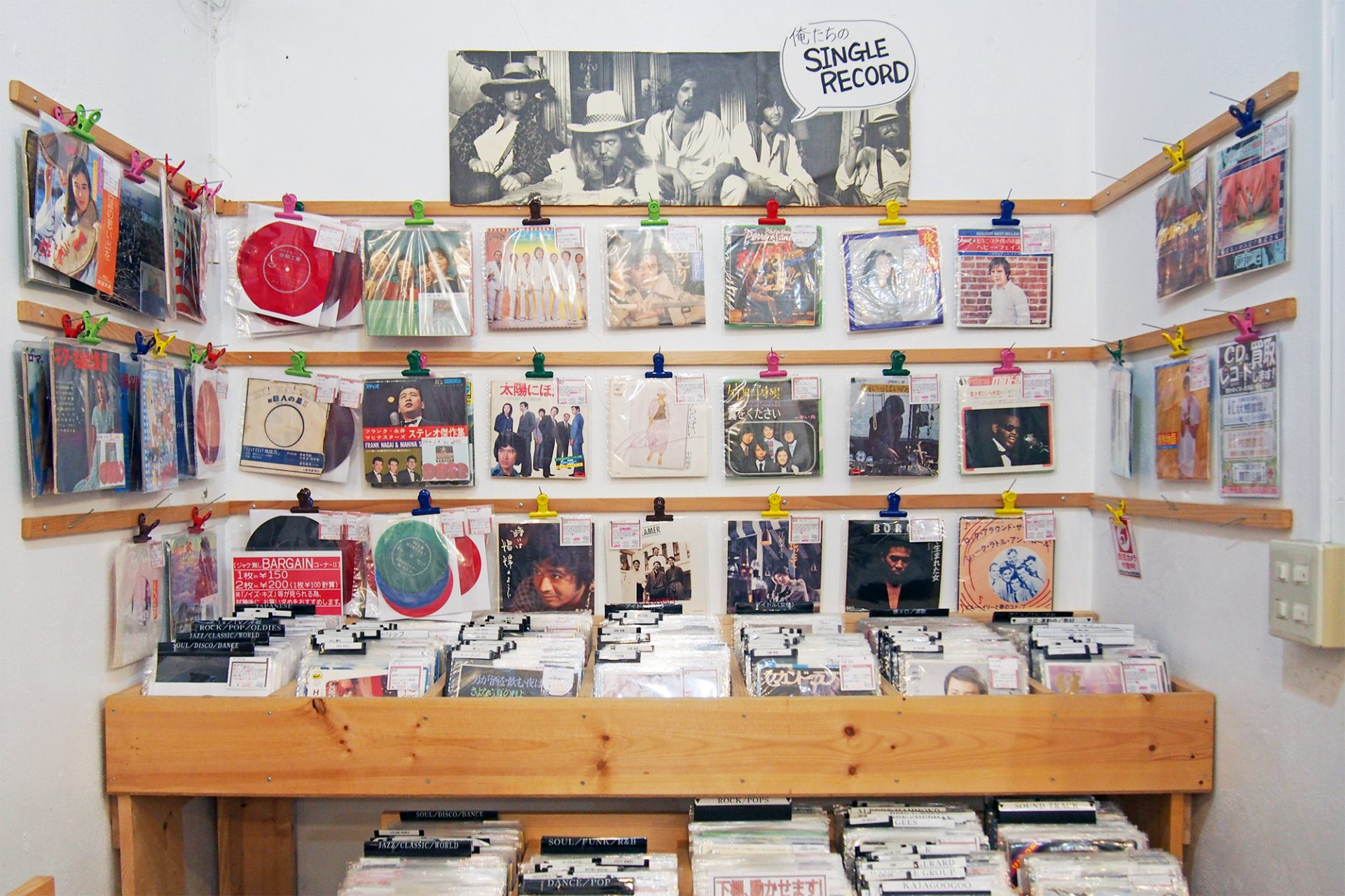 Music Punch RECORDS