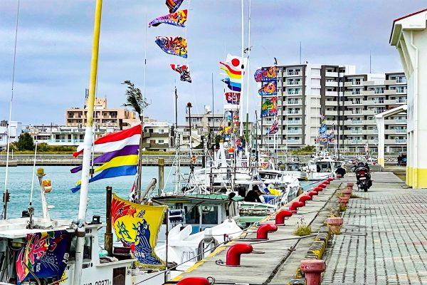 沖縄本島の漁師町、糸満市に色濃く残る「旧正月」文化