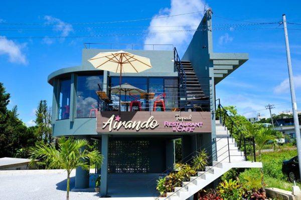 古宇利島のフィジー料理レストランで味わう青い海と絶品ランチ「Airando」 イメージ