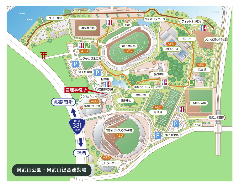 奥武山公園マップ