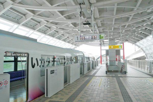 ゆいレール 延伸 浦添市 駅