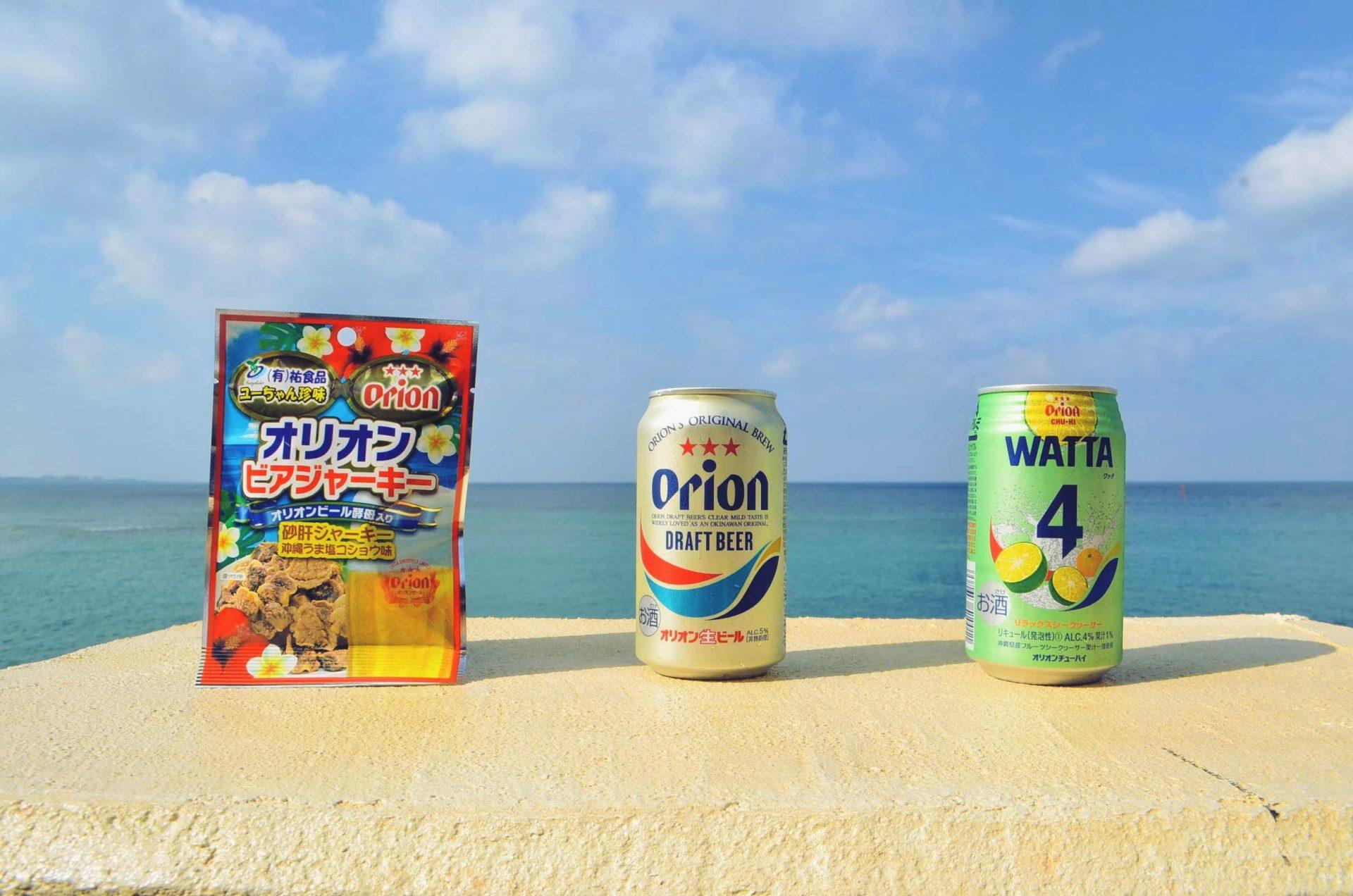沖縄 コンビニ お土産 沖縄土産 オリオンビール WATTA