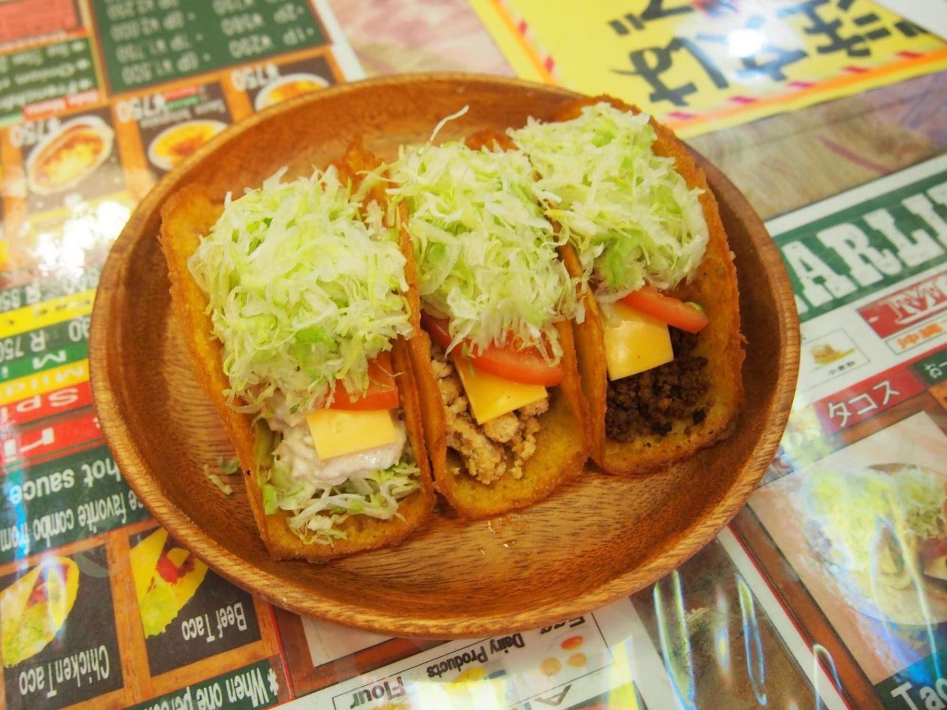 チャーリー多幸寿 タコス 沖縄市 ディナー 夜ご飯 おすすめ